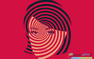 هیپنوتیزم و اثرات آن