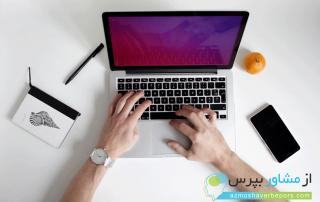 مشاوره روانشناسی آنلاین