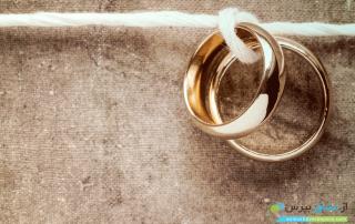 مشاوره پیش از ازدواج در هفت حوض