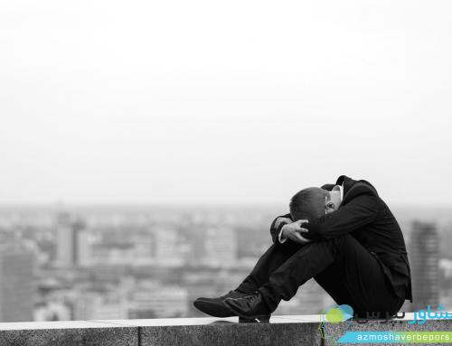 کلینیک روانشناسی درمان افسردگی در نارمک