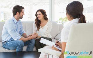 بهترین مشاوره پیش از ازدواج در نارمک