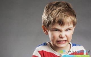 کلینیک درمان پرخاشگری کودک در نارمک