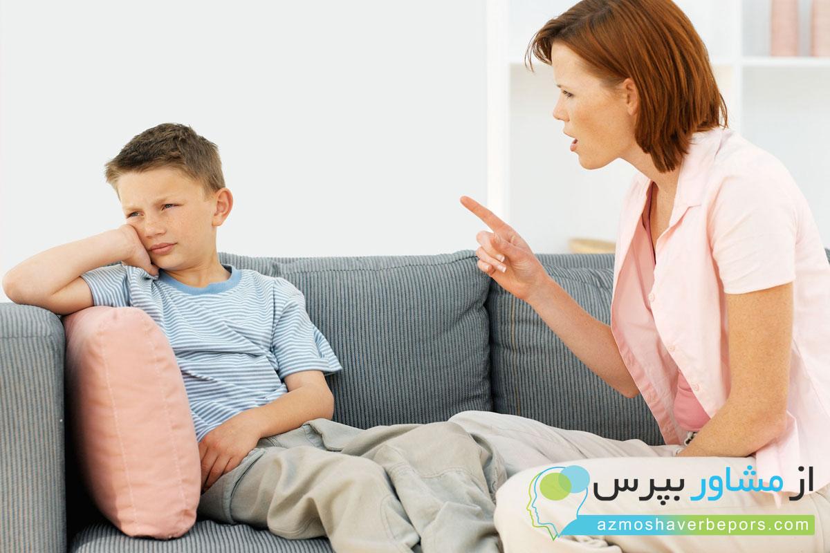 کشمکش با والدین