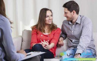 کلینیک مشاوره زوجین در تهرانپارس