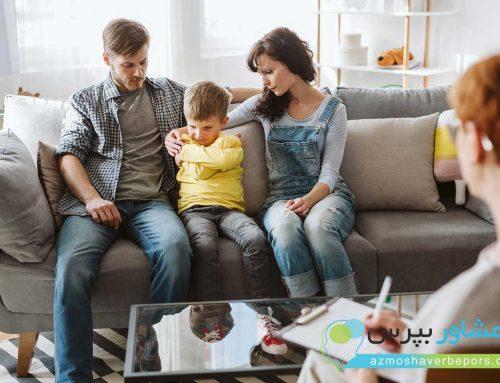 بهترین روانشناس خانواده در شرق تهران