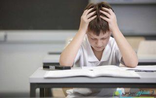 اضطراب مدرسه